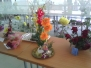 INTER -HOUSE FLOWER ARRANGEMENT COMPETITION